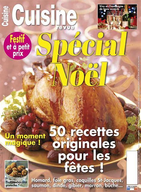 revue cuisine cuisine revue n 70 lafont kiosque