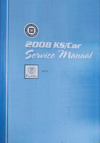free service manuals online 2008 cadillac dts transmission control 2008 cadillac dts factory service manual 3 vol set