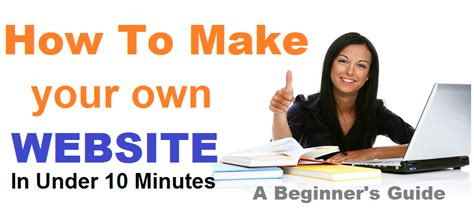 how to make your own lava l build your own website free your own online business