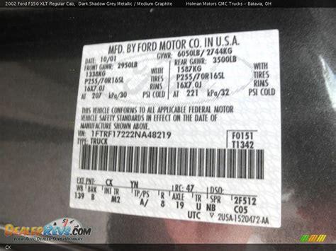 ford color code cx dark shadow grey metallic dealerrevs com