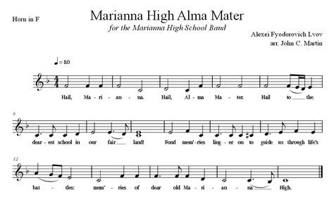 mhs alma mater band marianna high school