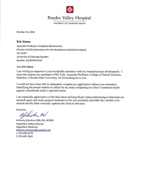 support letters laboratory  interdisciplinary