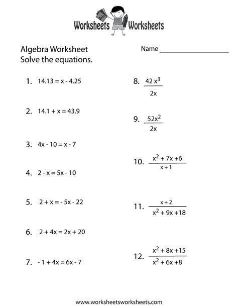 algebra practice worksheet  printable educational