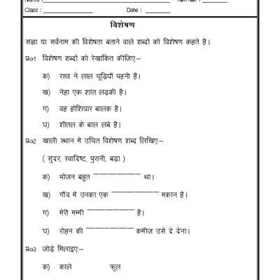a2zworksheets worksheets of grammar language