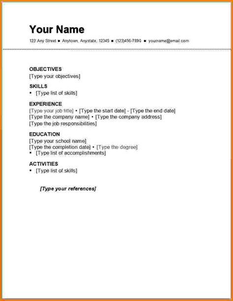 resume template   job dscmstatus dscmstatus