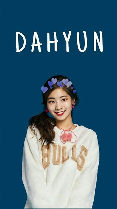 Twice Dahyun Wallpapers Special Tzuyu Kpop Feel