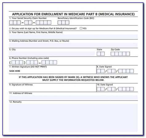 Any employee may choose to waive the medical health care package offered by cherry hill fire district #13, and thereby shall receive cash compensation in lieu of enrollment in the health care plan commensurate with the type of contract for which employee would. Central Health Medicare Plan Otc Order Form 2017 - Form : Resume Examples #wQOjJbyOx4