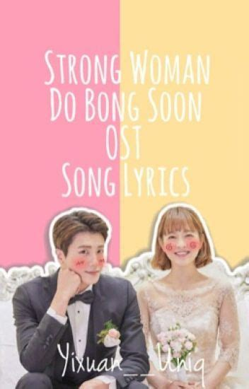 strong woman  bong  ost song lyrics wattpad