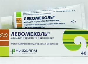 Белорусский препарат для лечения простатита