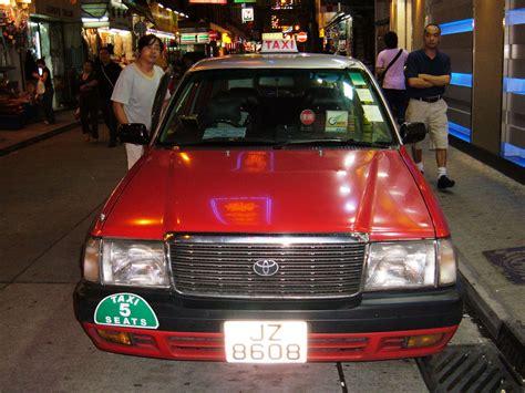 Filered Hk Taxi Jpg Wikimedia Commons