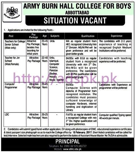 admissions open 2015 in army burn college for new career excellent jobs army burn hall college for boys abbottabad jobs for teachers computer