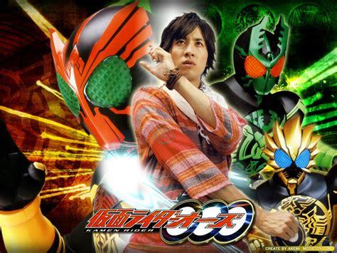 Kamen Rider Spotlight