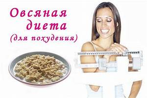 Таблетки для похудения eco pills raspberry эко пилс распберри