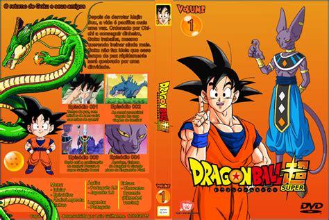 dvd  dragon ball super  luizguilherme  deviantart