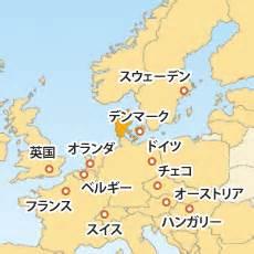 デンマーク:デンマーク - Denmark - JapaneseClass.jp