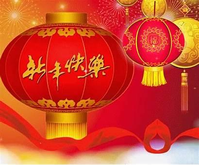 Chinese Happy Wish Very Card Malayan Banks