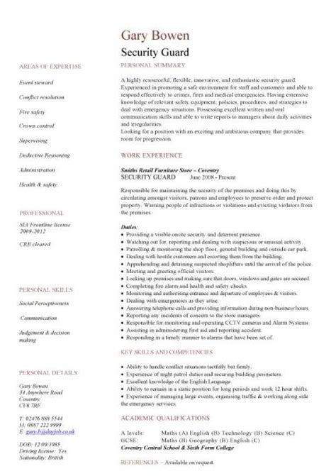 security guard duties resume construction cv template purchase