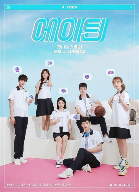 Netizens say all the middle and high schoolers are ...