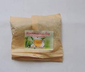 Где купить в москве монастырский чай от гипертонии