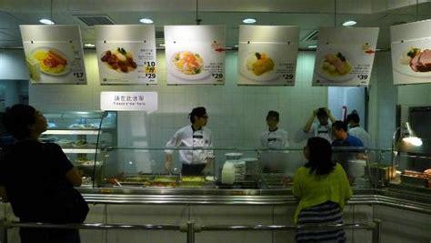 ikea poign s cuisine 第一次到这里的ikea 味道差不多 picture of ikea restaurant cafe