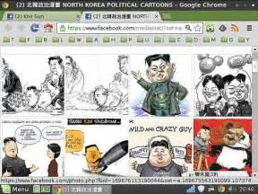 North Korea Political Cartoons