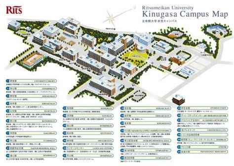 Tsinghua University Campus Map.Tsinghua University Campus Map