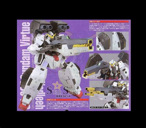 hg gundam high grade gundam virtue gundam 1 100 virtue high grade model kit hg