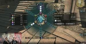 Final Fantasy XIV Bringt Im Mrz Eureka Und Fan Liebling