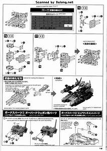 Amored Core V Matsukaze Mdl 2 For Base Defense English