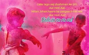 Happy Holi 2018... Holi Ki Quotes
