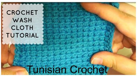 crochet cotton wash cloth tutorial tunisian crochet