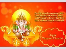 Happy Vinayaka Chavithi 2018 Images Quotes Wishes