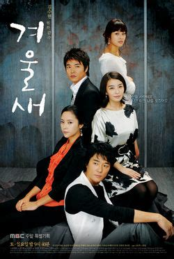 drama fans org index korean drama winter bird korean drama episodes english sub online free