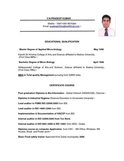 Updated Cv Format by Uae Resume Resume Format Resume Format Resume