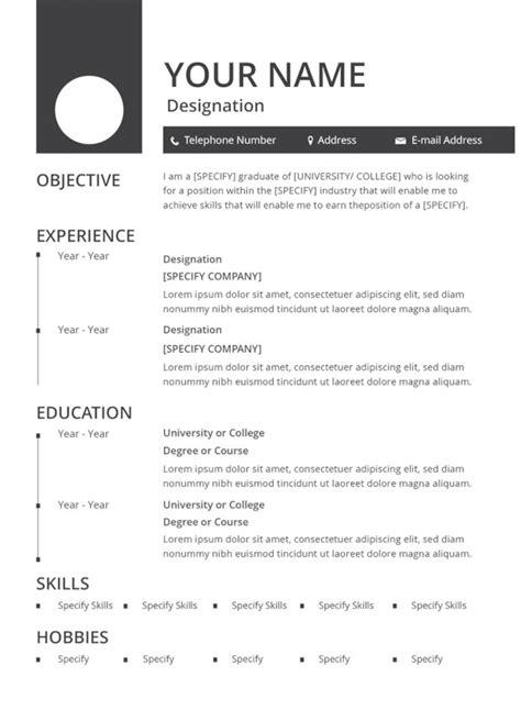 47+ Best Resume Formats - PDF, DOC | Free & Premium Templates