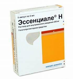 Препараты для лечения печени холецистит