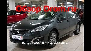 Peugeot 408 2019 1 6  115  U043b  U0441   At Allure