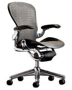 cheap executive aeron chair by herman miller polished