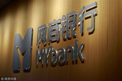Mybank Looking To Upgrade, Expand Services
