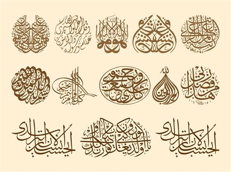 islamic calligraph illustration ai vector file