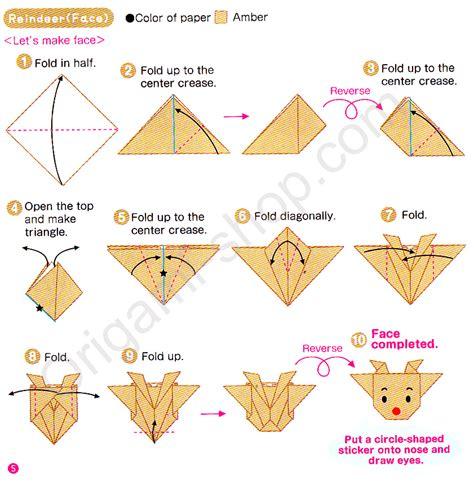 origami facile de noel origami noel pliage design de maison