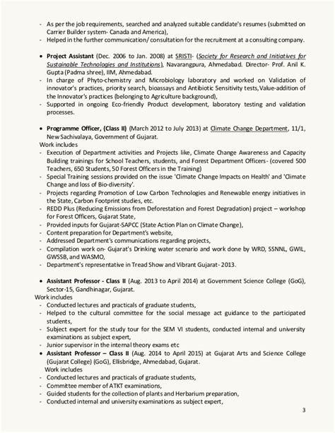 Iim Candidate Resume by Resume Linkedin