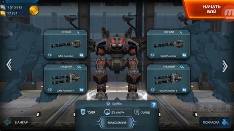 War Robots. Test.new Coloring Robots. Griffin