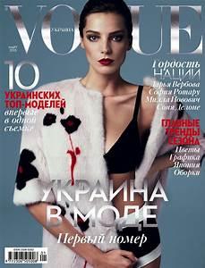 Luscious In Vogue  Luscious Editor Natasha Wood In Vogue Ukraine March 2013