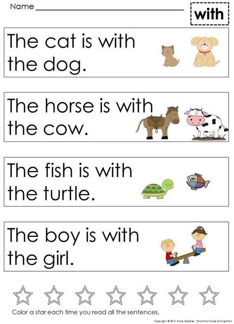 kindergarten sight word sentences games guided reading