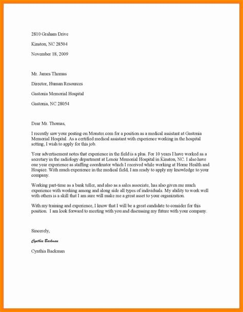 Assistant Cover Letter by Assistant Cover Letter Sles Beautiful 8