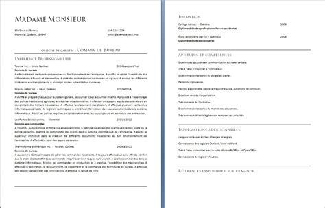 Un Cv Exemple by Exemple De Curriculum Vitae D Un Commis De Bureau