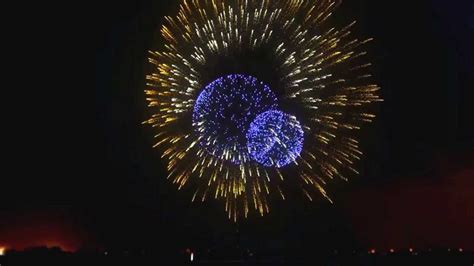Animated Images Animation Firework