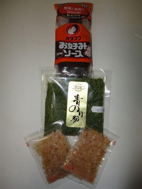 ma vraie cuisine japonaise ma vraie cuisine japonaise okonomiyaki