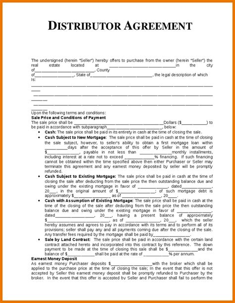 distribution agreement sample gtld world congress